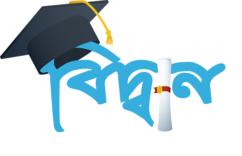 Education Management System in Bangladesh